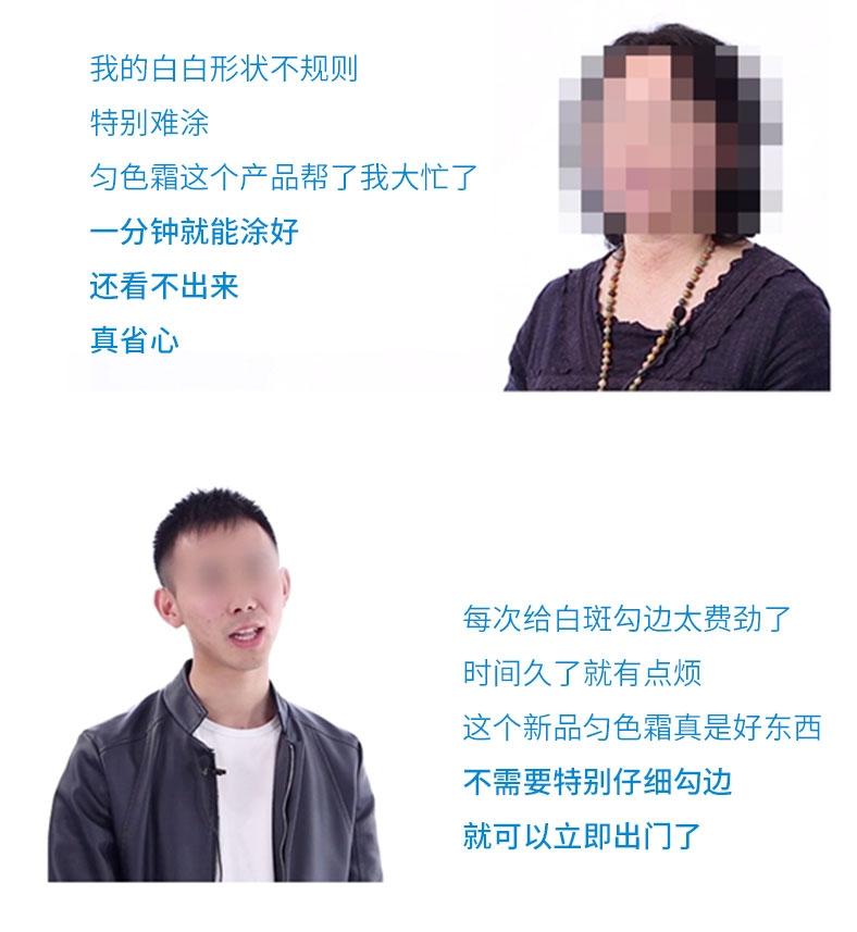 护理脸加匀色霜详情_10.jpg