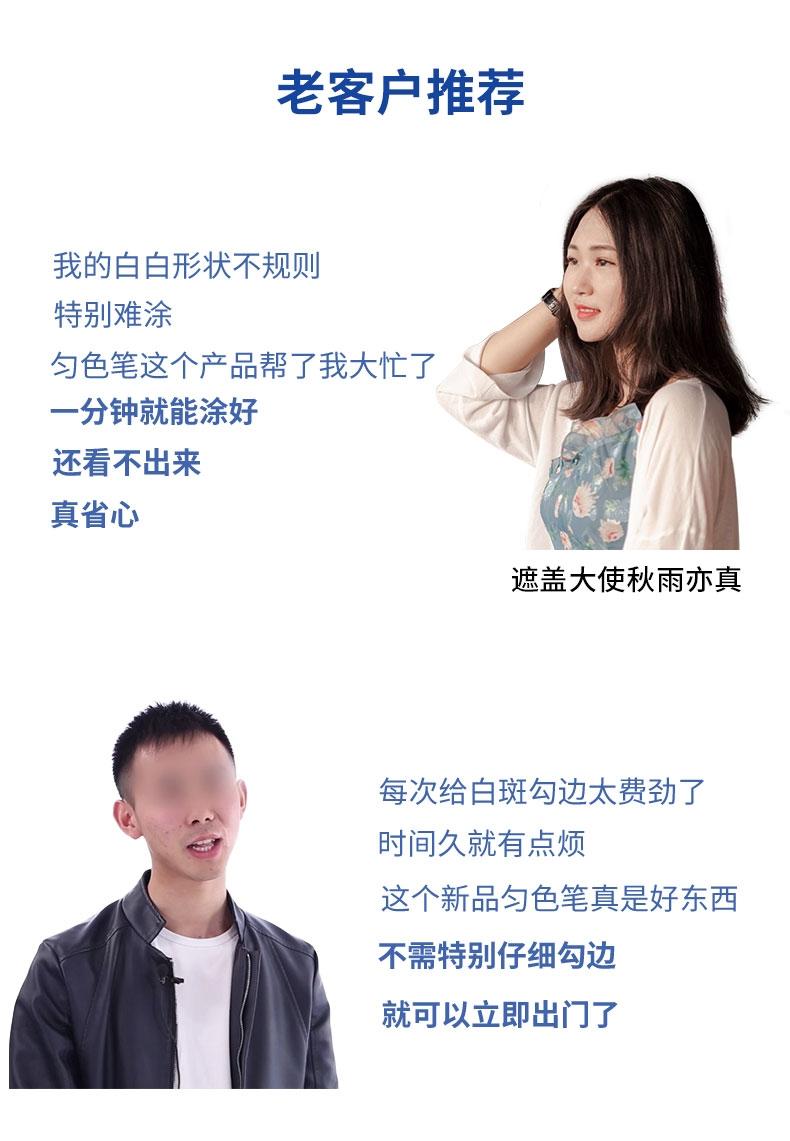 改匀色笔蓝详情_07.jpg