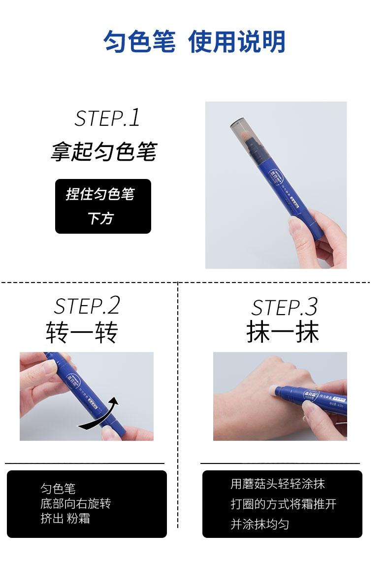 改匀色笔蓝详情_08.jpg