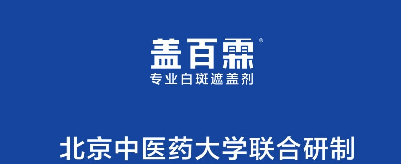 改匀色笔蓝详情_02.jpg