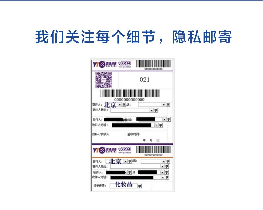 盖百霖详情页护理型1011_21.jpg
